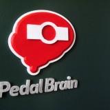 PedalBrain – Logo